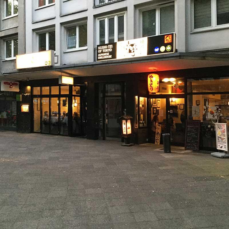 Kushi_thei_of_Tokyo-Restaurant-Düsseldorf_Außenansicht