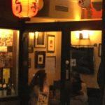 Kushi Thei of Tokyo – japanisches Restaurant in Düsseldorf