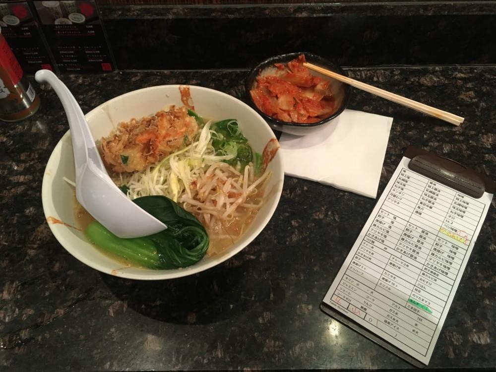 Takumi-Duesseldorf-Suppe