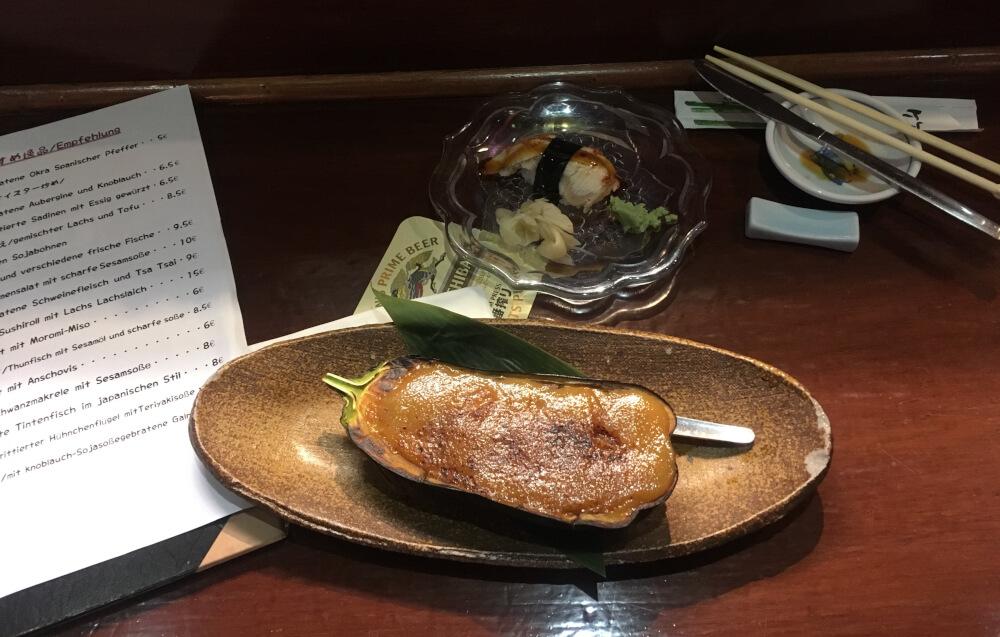 hyuga-japanisches-restaurant-duesseldorf-aubergine-gegrillt