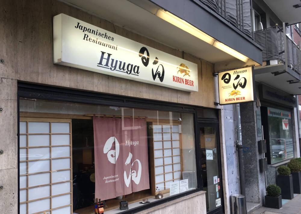 hyuga-japanisches-restaurant-duesseldorf-aussen