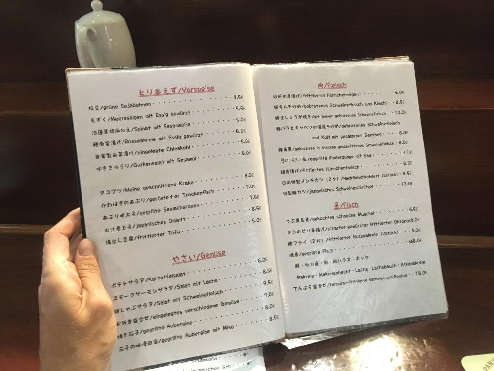 hyuga-japanisches-restaurant-duesseldorf-karte2