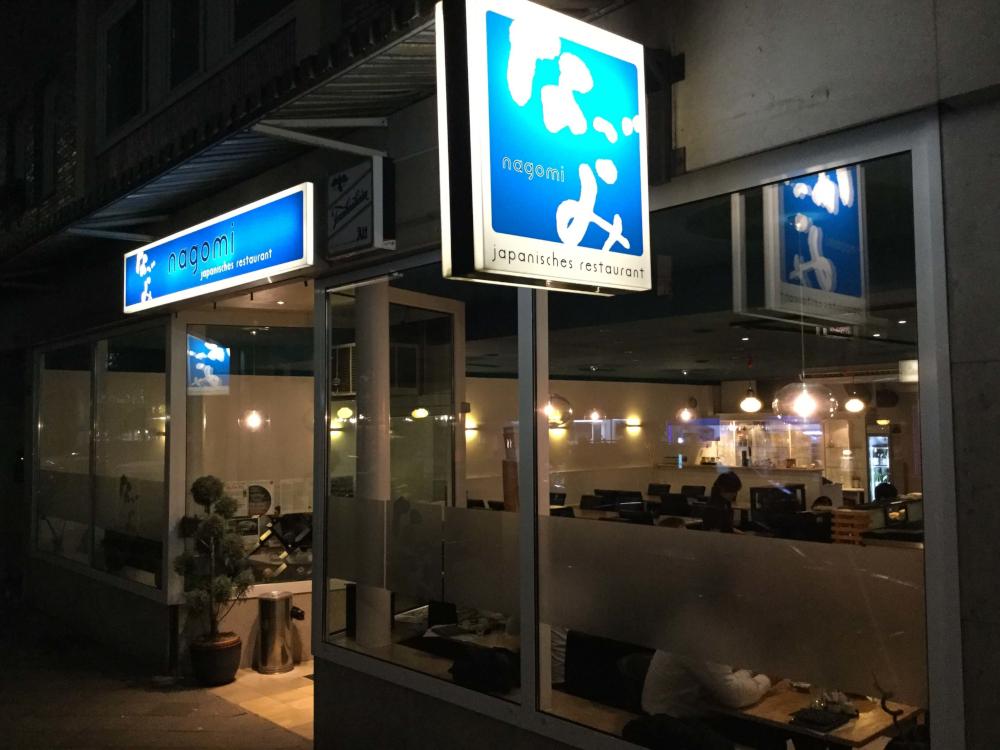 nagomi-Restaurant-Duesseldorf-aussen